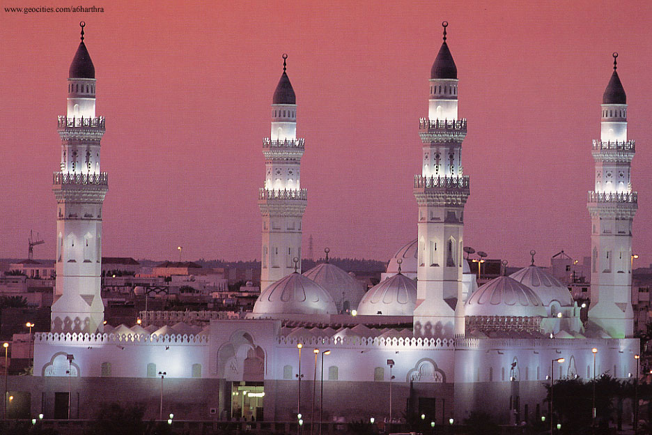 كم باقي على اذان المغرب المدينه